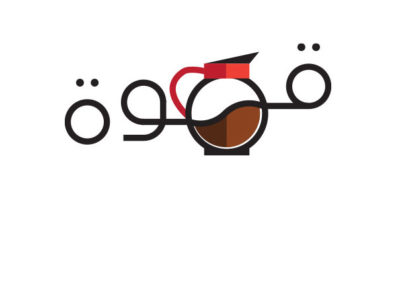 Coffee-Kawa-Qahuwa