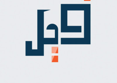Elephant-Słoń-Feel