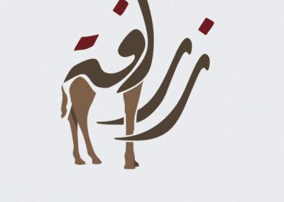 Giraffe-Żyrafa-Zarafa