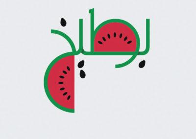 Watermelon-Arbuz-Batikh-03-08